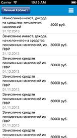 iPhone4-4