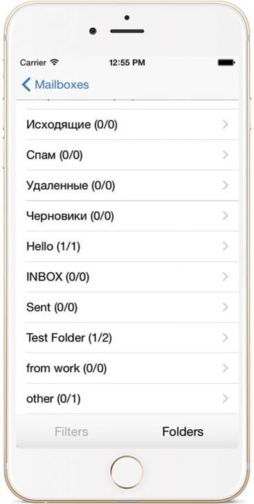 email-orginizer_screen2