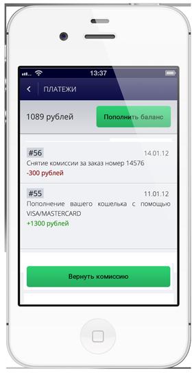 Mobile Courier App Development | Case Study | SCAND